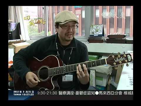 2012/03/21 謝謝台灣活動 感恩伸出援手