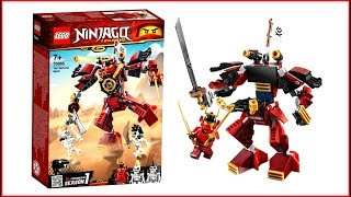 LEGO NINJAGONinjago, 70665 The Samurai Mech Construction Toy - UNBOXING
