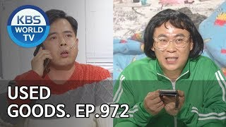 Used Goods | 쿨거래 [Gag Concert / 2018.11.10]