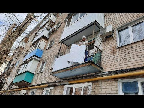 Каркас под остекление балкона своими руками