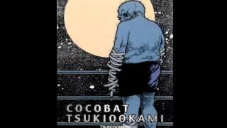COCOBAT Tsukiookami - 1998 release - bobo tsukiookami ude devil * g...