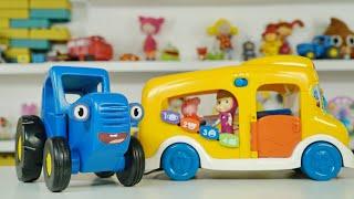 КОЛЕСА АВТОБУСА КРУТЯТЬСЯ - Пограємо в Синій трактор - Іграшки машинки та розваги