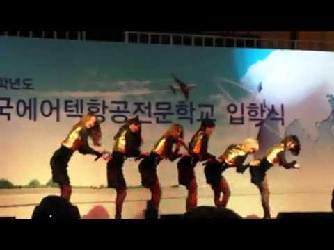 KPOP  AOA - Miniskirt 짧은 치마 (Fancam)