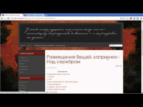 Uchudinov.ru - Как разбить статью Joomla на страницы