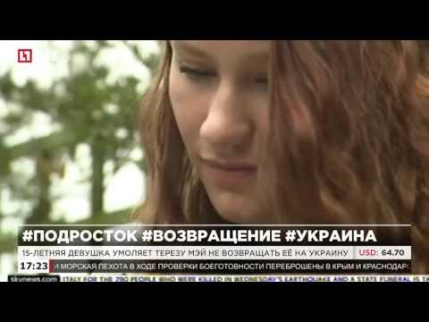 новосибирск тереза знакомства