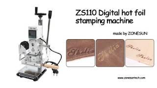 ZONESUN ZS110 slideable workbench Digital hot foil stamping machine