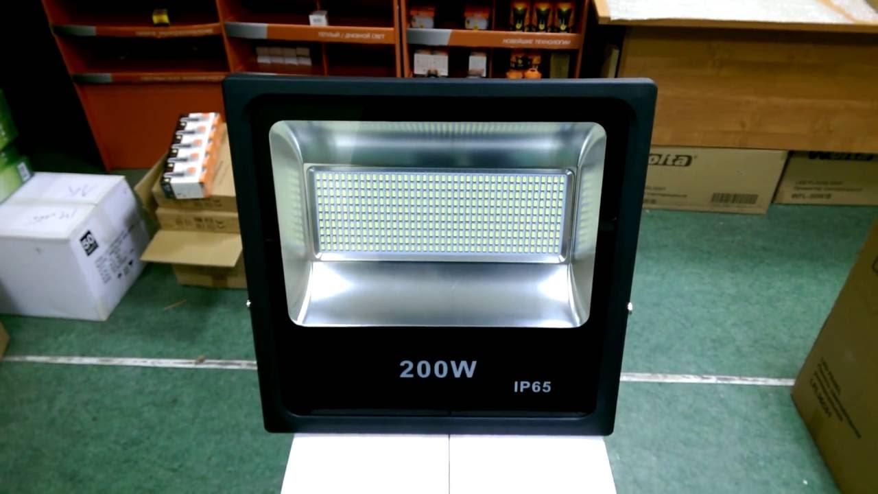 прожектор светодиодный 200 вт уличный стоматологию