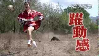 Komodo Dragon chasing Ayako Imoto on crazy japanese game show thumbnail
