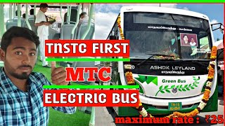 Electric Bus MTC TNSTC First Electric Bus In Chennai