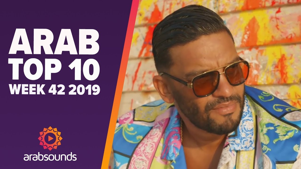 Top 10 Arabic Songs (Week 42, 2019): Balti, Douzi, Esraa Al Aseel & more!