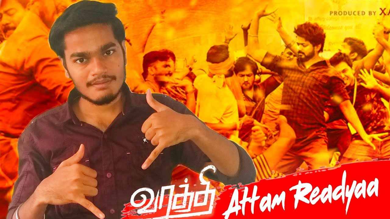 master song unreleased song latest detail updatechinna youtube