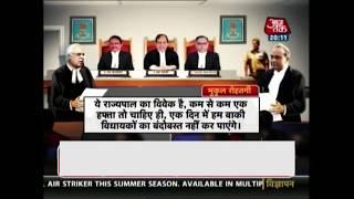 राज्यपल ने दिया था 15 दिन का समय, लेकिन Supreme Court ने येदियुरप्पा को दिया कल तक का Ultimatum