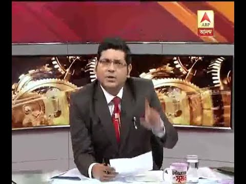 Ghantakhanek sangesuman: In an explanation to the Calcutta high court the state government