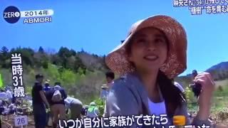 小林麻央さん News 〇 ② 小林麻央 検索動画 23