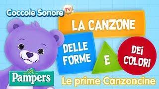 La Canzone delle Forme e dei Colori - Canzoni per bambini di Coccole Sonore