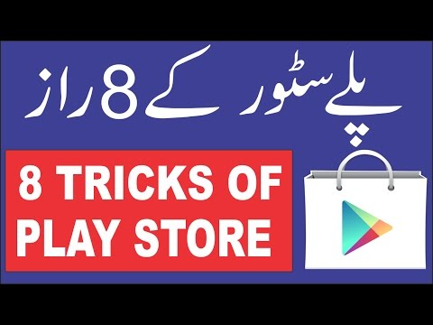 Top 8 Secret Tips and Hidden Features of Google Play Store in 2017