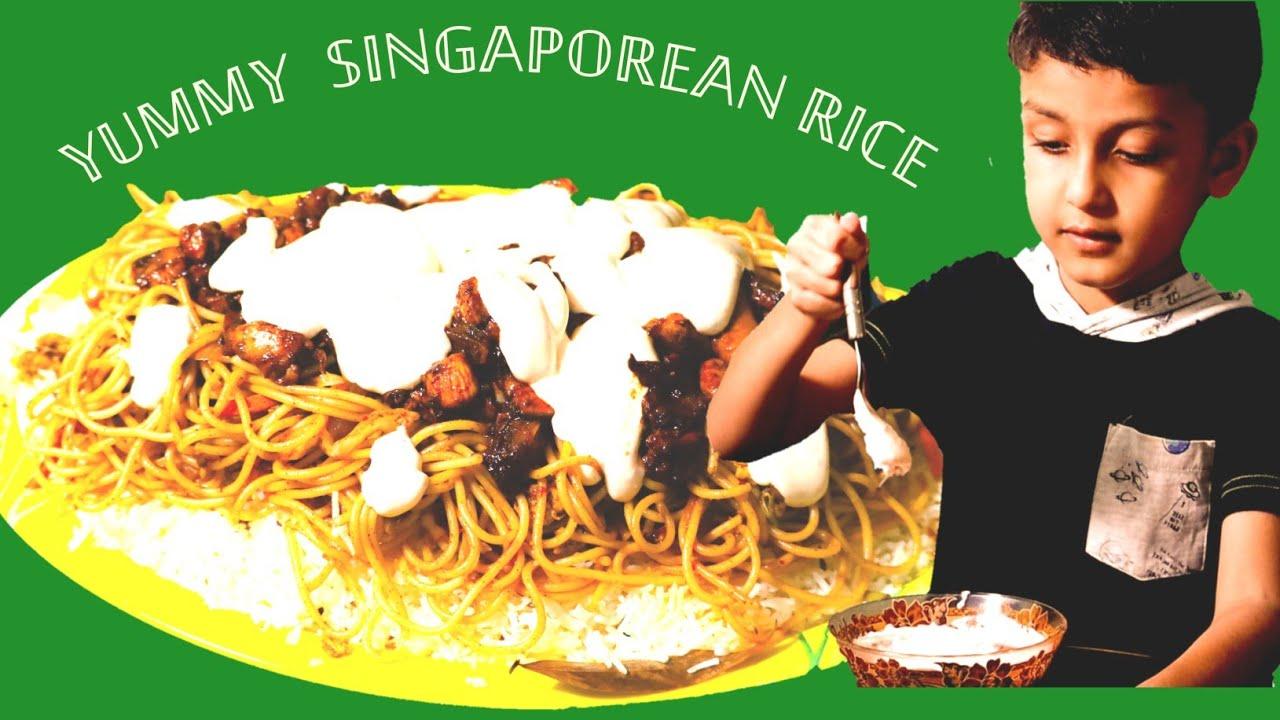 Best Singaporean Rice Recipe / How To Make Singaporean Rice / EasyCookWithRisha - YouTube