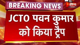 ACB Trap: Sri Ganganagarके Anupgarh में JCTO पवन कुमार 10 हजार की घूस ट्रैप