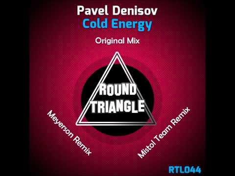 Pavel Denisov - Cold Energy (Meyerson Remix)