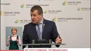 ''Нафтогаз'' може знову почати купувати газ у Росії
