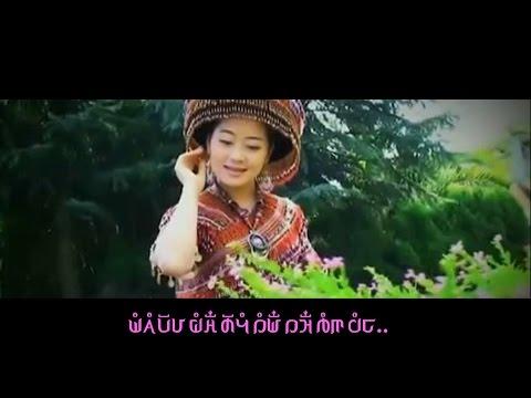 Kheev Lam Koj Yog Ib Re Paj