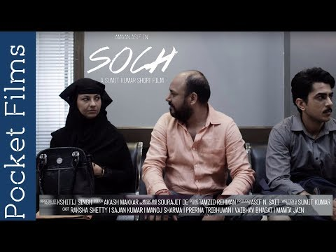 Hindi Short Film - Soch(Mindset) - This Man thought life is against him but there comes a Turn
