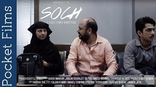 Download Hindi Short Film - Soch(Mindset) - This Man thought life is against him but there comes a Turn Mp3 and Videos