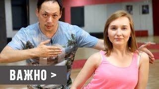 ТАНЦЕВАЛЬНАЯ РАЗМИНКА ДЛЯ НОВИЧКОВ| Как улучшить изоляцию часть 2 | Уроки танцев |