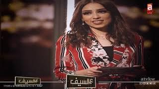 والد الفنانة صابرين بروشيد يكشف تفاصيل اصابتها بثلاثة أورام في الرأس وملك البحرين يأمر بنقلها للعلاج