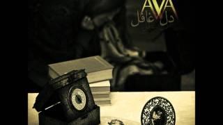 Ava - Aziz Beshine Kenarom