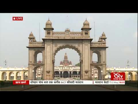 The importance of South Karnataka or Mysuru region