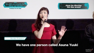 Sword Art Online -Ordinal Scale- : Anime Movie Premiere and Cast Greeting Report