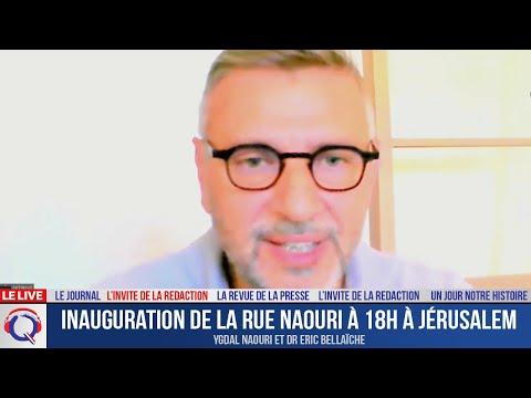 Inauguration de la rue Naouri à 18h à Jérusalem - L'invité du 29 juin 2021