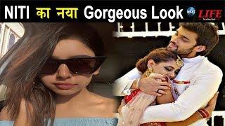 Ishqbaaz fame Niti taylor aka Mannat के Cute look ने धड़काया Fans का दिल...| Niti Cute Avtaar