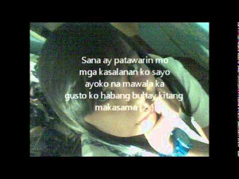 Patawarin mo Lyrics