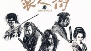 [무비리뷰] Ronin-gai (1990)