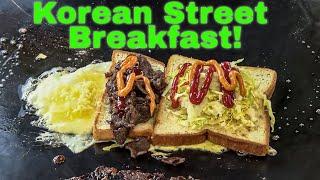 Cup Toast (Egg Cheese BBQ ) - Korean Street Food Recipe