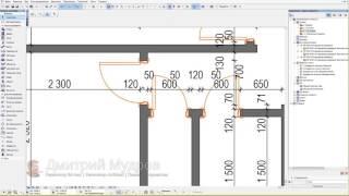Обмерный план квартиры в архикаде 04 - Вставляем двери в стены квартиры