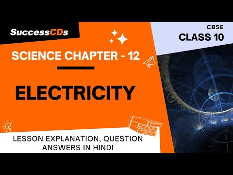 Electricity Class 10 Science Chapter Notes, Explanation