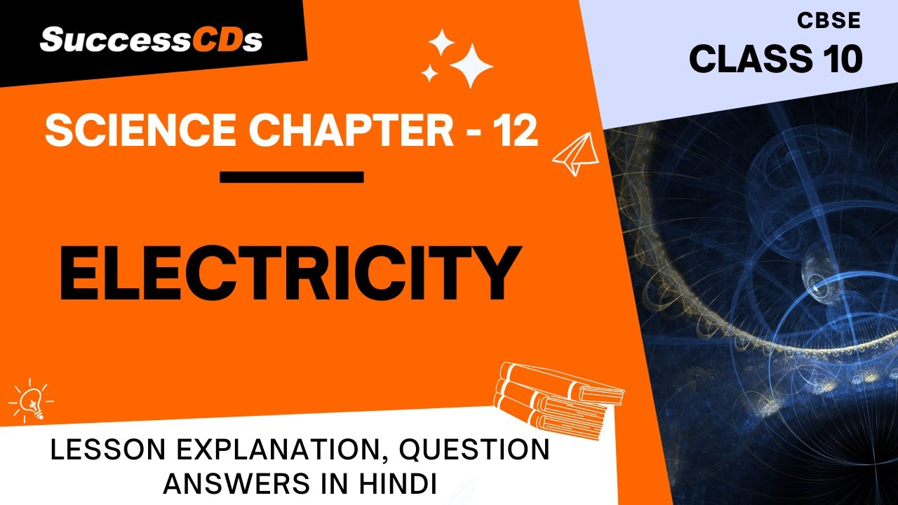 Download Electricity Class 10 Science Chapter 12 Explanation, Question Answers, Solved Numericals