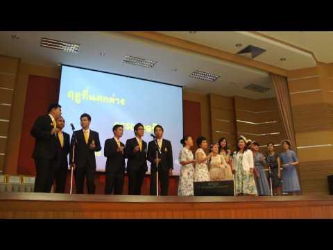 การแสดงวันเกษียณ ชุด 2 - OCSC chorus - ฤดูที่แตกต่าง @25560930