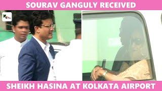 Watch: BCCI President Sourav Ganguly welcomes Bangladesh PM for Pink Ball test in Kolkata