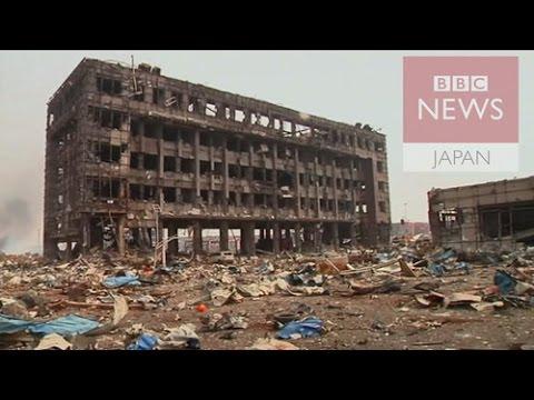 【BBC】 天津爆発、2日たっても燃え続けた炎 家を失った3000人