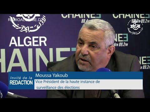 Moussa Yacoub Vice Président de la haute instance de surveillance des élections