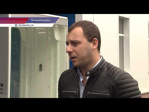 «Панель дезинфекции» установили в Кстовской центральной районной больнице