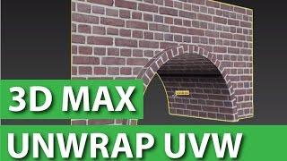 Unwrap uvw 3ds max. Модификатор развертки Unwrap uvw 3ds max
