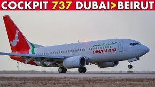 Cockpit 737-700 DUBAI to BEIRUT (2004)