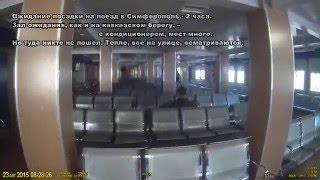 видео Как добраться из Симферополя до Керчи