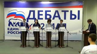 Предварительное голосование: дебаты. Город Владимир. 24.04.2016 13-00