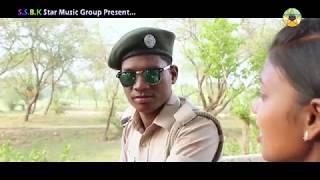 Dahar Te Chalag Tema Police Kora _ Juyan Bera _ Full HD Santali Video 2017